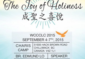 WCCCLC 2015 Theme and Title
