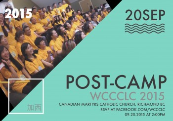 WCCCLC 2015 Post-Camp – Sunday, Sept 20 at 2pm